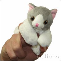 Cat - walking finger puppet